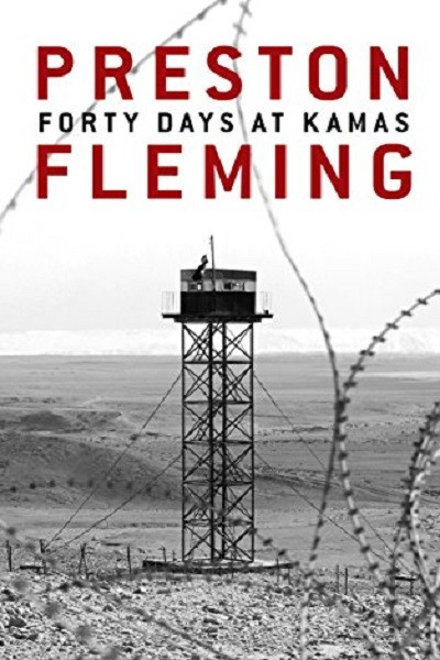 Dystopian Book Forty Days at Kamas